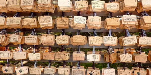 Ema plaques at a Shinto shrine in Tokyo